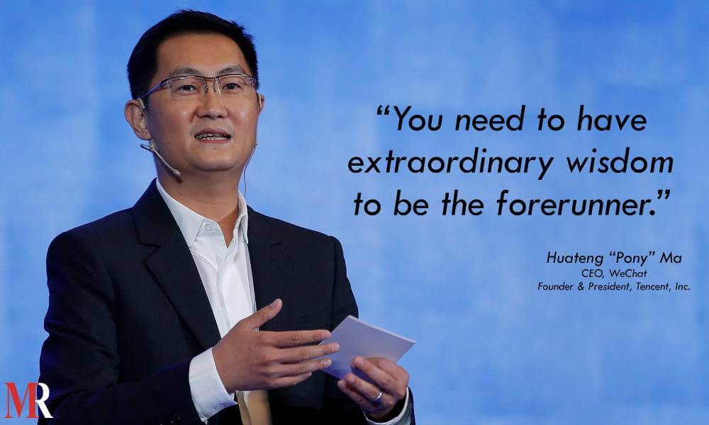 Huateng Pony Quote